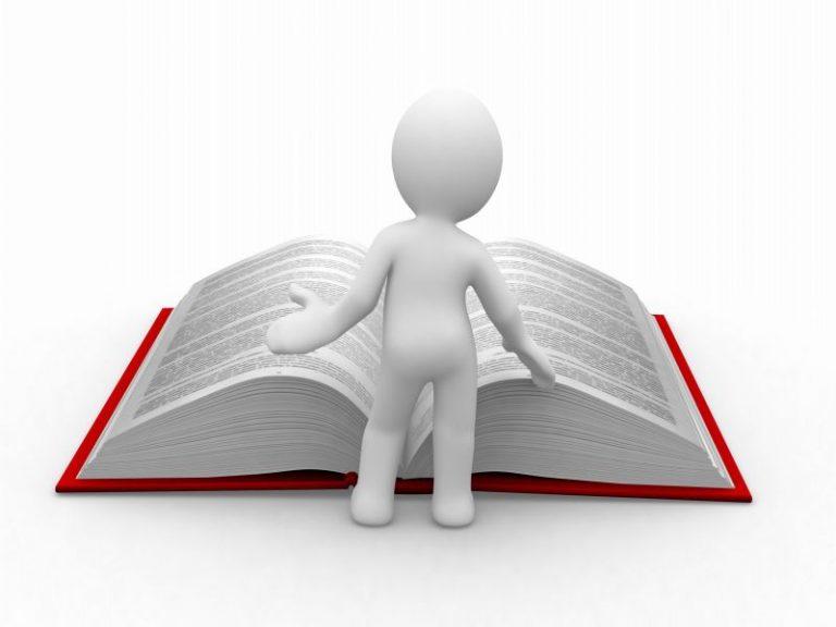 7 книг по трейдингу
